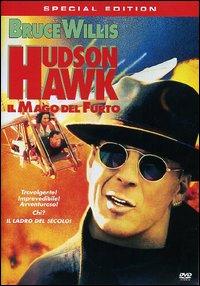 ハドソンホーク Hudson Hawk映画DVDでイタリア語の学習