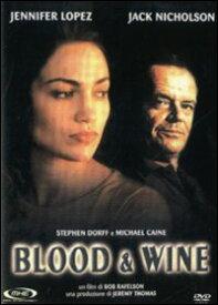 ブラッド&ワインBlood and Wineb 映画DVDでイタリア語の学習