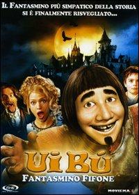 コメディー 映画DVDでイタリア語の学習