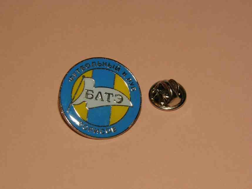 Bate Boriscov,UEFA Champion Leagueのサッカーのピンバッジ
