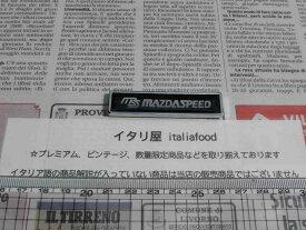 マツダMAZDA-Speed松田のエンブレム,カーステッカー