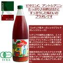 シチリア産オーガニックブラッドオレンジジュース 1L(ユーロフード)Spremuta d'arancia rossa siciliana biologica 1000ml / Eurofoo…