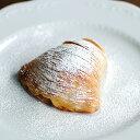 【本場イタリアから伝統の味を直送!】大きめサイズのスフォリアテッラ 130g(サンジョルジョ)Sfogliatella grande / San Giorgio【オーブントースターで焼くだけ簡単】
