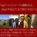 """パルミジャーノレッジャーノDOP「ミッレジマート」15ヶ月熟成 約250g(ベルティネッリ)Parmigiano Reggiano DOP """"Millesima..."""