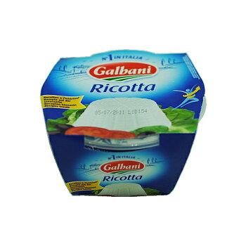 リコッタ250g(ガルバーニ)RicottaGalbani