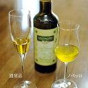 """【2019年産ノベッロご予約受付中】エキストラバージンオリーブオイル""""ヌオーヴォ"""" 500ml(サルバーニョ)Olio extravergine d'oliva """"Nuovo"""" 0.5L / Salvagno"""