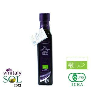"""エクストラバージンオリーブオイル""""プリンチペ""""  250ml(マリーノ)Olio extravergine d'oliva """"Principe"""" / Malino【EUオーガニック認証取得】"""