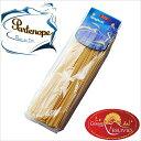 スパゲッティ 1.5mm〜1.6mm 500g(パルテノペ)Spaghetti / Partenope※イタリアではLe Gemme del vesuvio(レ ジェンメ デル ヴェスヴ…