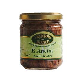 アンチョビフィレ EXオリーブオイル漬け 200g(フラントイオビアンコ)E Anciue(Filetto d'alice) / Frantoio Bianco
