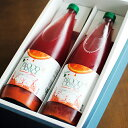 【シチリア産】オーガニックブラッドオレンジジュース1000ml(ユーロフード)2本セット【熨斗対応・化粧箱入】【楽ギフ_のし】【楽ギフ…