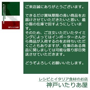 エクストラヴァージンオリーブオイル500ml(サルバーニョ)Olioextravergined'oliva0.5L/Salvagno