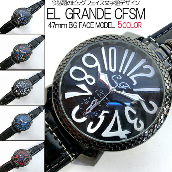 ポイント10倍 送料無料 (定形外郵便配送可能/3個まで) トップリューズ式ビッグフェイス腕時計 フレームチェック47mm (全5色)