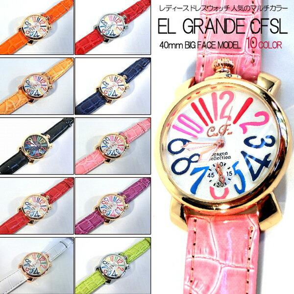 ポイント10倍 送料無料 (定形外郵便配送可能/3個まで) トップリューズ式ドレスウォッチ ビッグフェイス腕時計 カラフル文字盤40mm GaGa MILANO ガガミラノ好きに(全10色)