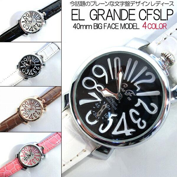 ポイント10倍 送料無料 (定形外郵便配送可能/3個まで) トップリューズ式ビッグフェイス ドレスウォッチ 腕時計 プレーンタイプ 40mm GaGa MILANO ガガミラノ好きに(全4色/ブラウン ブラック ピンク ホワイト)