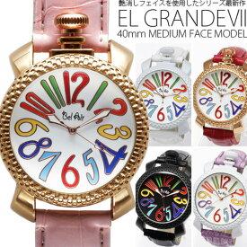 送料無料 (定形外郵便配送可能/3個まで) トップリューズ式ミディアムフェイス腕時計 カラフル文字盤40mm PUレザーベルト レディース腕時計 ペアウォッチ (5色)