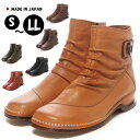 全国送料無料 日本製 本革 ショートブーツ レディース レザー ブーツ ショート ローヒール フラット 歩きやすい 痛くない 3E 幅広 軽量 カジュアルブーツ 大きいサイズ 黒 (全6色)