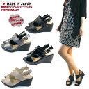 送料無料 ファーストコンタクト ストラップ 靴 パンプス ゴムフィットサンダル 痛くない 日本製 パンプス 黒 母の日 …