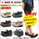 送料無料 ファーストコンタクト パンプス 靴 ストラップ 日本製 パンプス 黒 痛くない 母の日 ウェッジパンプス コンフォートシューズ 走れるパンプス FIRST CONTACT 厚底 カジュアル