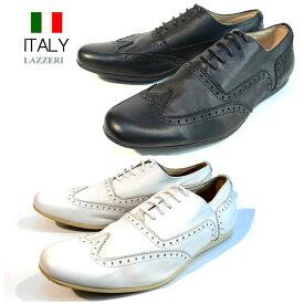 全国送料無料 メンズ 本革 ウィングチップ パンチングシューズ レザースニーカー 皮靴 紐靴 LAZZERI イタリア製 インポート (2色/ブラック ホワイト)