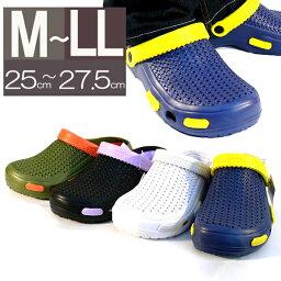 多孔橡膠涼鞋及滑涼鞋男子 (4 色 / 海軍 & 黃色卡其色 & 橙色黑色紫色白色與灰色 &) 2 腳購買