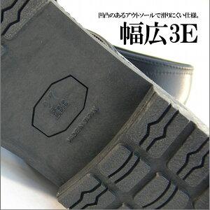 日本製牛革レザーメッシュカジュアルシューズドライビンググルカサンダルメッシュサンダルメッシュスニーカータクシードライバー本革牛革3E(ブラック)2足送料無料