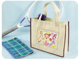 プレゼント 不織布トートバッグ(A4ベージュ)(おもちゃ/ホビー/ゲーム/手作り/プレゼント/通販)