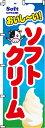 のぼり旗「おいしい!ソフトクリーム」 0120003IN <税込>【特価】(のぼり/のぼり旗/旗/幟/おいしい!ソフトクリーム)