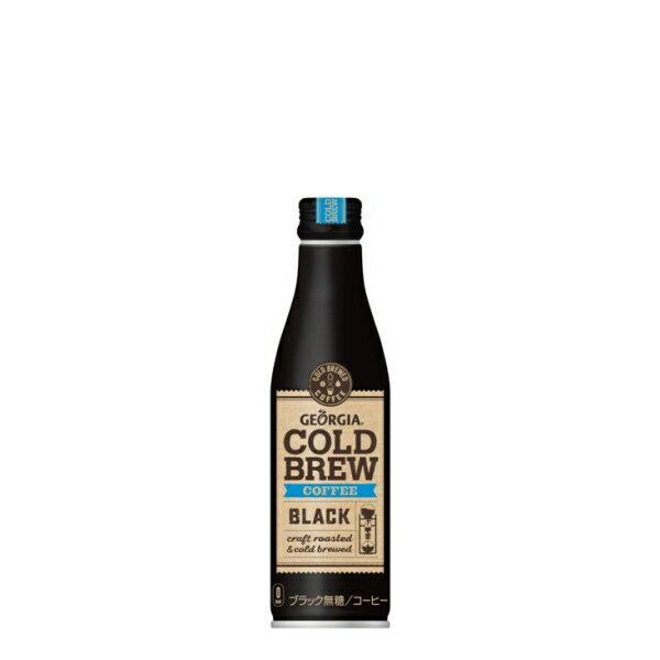 【3ケースセット】ジョージアコールドブリューブラック 265mlアルミストレートウォールボトル缶