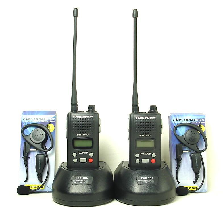 インカム 同時通話可能47ch特定小電力トランシーバー4点セットx2組セット、バッテリー組込済(インカム)FC-B47の超お得なインカム2台セット (送料・代引手数料無料)