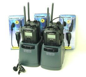 (4組セット)インカム ケンウッド/特定小電力トランシーバーUBZ-LP20(ブラック)お得な新4点セットx4組にツイン充電器を採用 (送料・代引手数料無料)