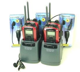 (4組セット)インカム ケンウッド/特定小電力トランシーバーUBZ-LP20(レッド)お得な新4点セットにツイン充電器を採用 (送料・代引手数料無料)