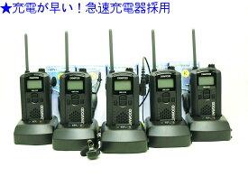 (5組セット) ケンウッド インカム/特定小電力トランシーバーUBZ-LP20新4点セットx5組のお得なセット(ブラック) 急速充電器採用 送料無料