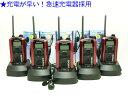 (5組セット) ケンウッド インカム/特定小電力トランシーバーUBZ-LP20(レッド)新4点セットx5組の更にお得なセット 急…