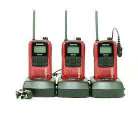 (3組セット 3連結急速) ケンウッド インカム/特定小電力トランシーバーUBZ-LS20(レッド)新4点セットx3組 3連結急速充電器採用 (免許不要) (送料・代引手数料無料)