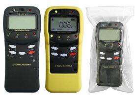 F.R.C FIRSTCOM 放射線測定器/ガイガーカウンター FC-1000RD  (送料・代引手数料無料)