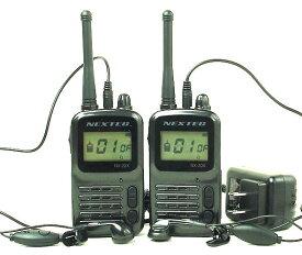 インカム 超軽量/極小の特定小電力トランシーバー(インカム2台セット)/【免許不要】超お得な4点セットが2セット FRC/NX-20X(ブラック)(送料・代引手数料無料 沖縄を除く) あす楽対応