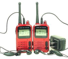 インカム 超軽量/極小の特定小電力トランシーバー(インカム2台セット)(免許不要)超お得な4点セットが2セット/FRC/NX-20X(レッド) (送料・代引手数料無料 沖縄を除く)  あす楽対応