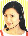 一般家庭電話用ハンズフリーヘッドセット TE-02  あす楽対応