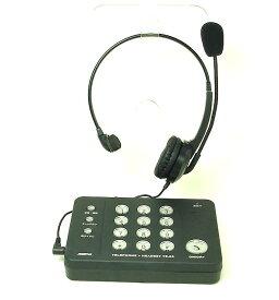 JESTTAX 一般電話回線用フリーハンドテレフォン TE-03 (送料・代引手数料無料、沖縄を除く)