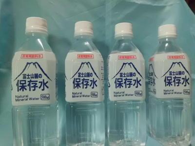 富士山麓の保存水 5年保存 500mmL 24本1ケース