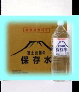 """富士山麓の保存水 5年 500ml""""24本入り100ケース以上  代引不可"""