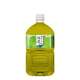コカ・コーラ 綾鷹 1LPET 12本入×1ケース