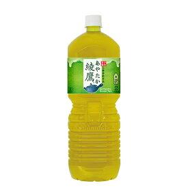 コカ・コーラ 綾鷹 ペコらくボトル2LPET 6本入×1ケース
