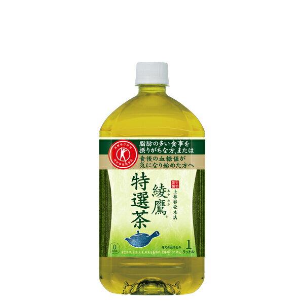 コカ・コーラ 綾鷹 特選茶 PET 1000ml(2ケース)