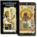 【タロットカード】 【カードに宿るエジプトの神秘】 エジプシャンタロット(日本語解説書付) 送料無料 タロット …