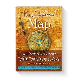 オラクルカード 日本語版 占い 【ザ・マップ オラクルカード】 日本語解説書付き 占い