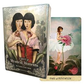 タロットカード タロット占い 【 タロット オブ ミスティカル モーメント Tarot of Mystical Moments 】日本語解説書付き [正規品] 送料無料