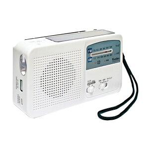 ケンコー・トキナー 多機能防災ラジオ KR-005AWFSE