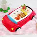 お子様 ランチプレート じどうしゃ HB-2293 食器 可愛い 出産祝 入園祝 誕生日 プレゼント 子供 子ども ハシートップ…