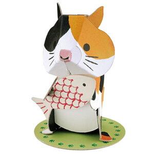 hacomo mini 猫 ねこ ネコ 玩具 おもちゃ 組立式 工作 ダンボール クラフト 小学生 春休み GW 夏休み 冬休み 宿題 工作キット インテリア ダンボールキット メッセージ 【メーカー直送】